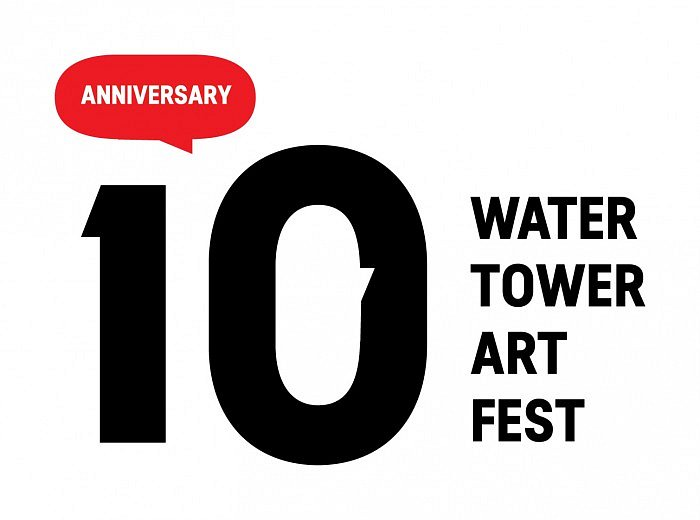 Water Tower Art Festival